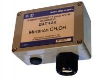 Выносной датчик метанола системы контроля концентрации газов А-8М