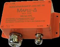 Взрывозащищенный датчик Марш-Д исп. 010 ФГИМ 413415.001-300-022-011-12.386