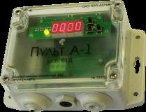 Код для заказа ФГИМ434744.001-700-022-012