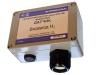 Выносной датчик водорода H2, фото