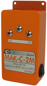 Газосигнализатор Мак-С2-М, фото
