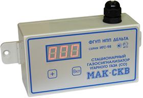 Газосигнализатор Мак-СКВ, фото