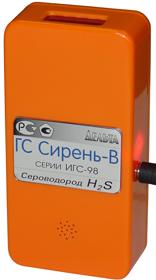 Газоанализатор Сирень-В, фото